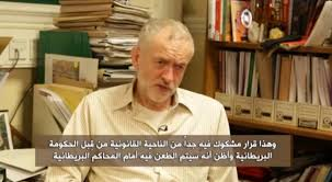 Woodworking Tv Shows Uk by Jeremy Corbyn Says He Wants British Terrorists To Return To Uk And