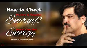 how to clear bad energy how to check positive negative energy part 3 how to clear bad