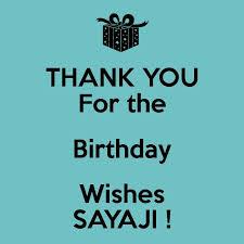 superb thanking for birthday wishes wallpaper best birthday