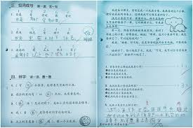 primary 1 chinese worksheets singapore the best and most