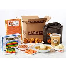 zabar s gift baskets celebrations zabar s