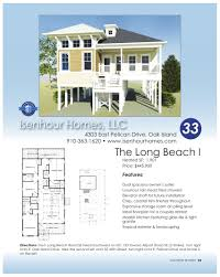 Ideal Homes Floor Plans Brunswick County Parade Of Homes