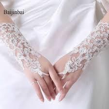 luxury fashion lace gloves white ivory fingerless opera crystal