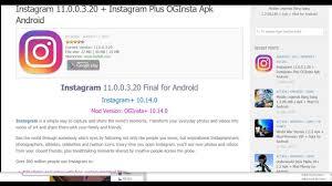 instagram apk for android 2 1 instagram 11 0 0 3 20 instagram plus oginsta apk android