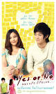 Yes or No อยากรัก ก็รักเลย [VCD Master พากษ์ไทย] | Yim Suay