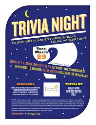 trivia night poster graphic design google search clever