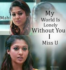 film quotes in tamil miss you images with quotes in tamil gendiswallpaper com