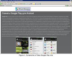 apk site play site leads to rogue apk app trendlabs security