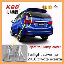 chrome tissue box cover 2 toyota avanza 2016 accessories abs car tissue box cover for toyota