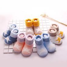 Kids Wool Socks Online Get Cheap Kids Wool Winter Socks Aliexpress Com Alibaba
