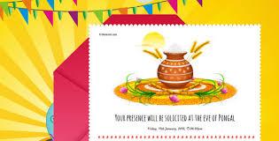 free pongal invitation card u0026 online invitations
