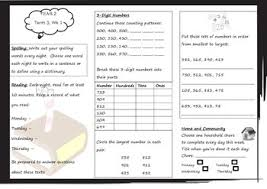 homework sheets aligned with unit 5 maths from the queensland c2c