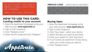 load prepaid card with credit card apptivate lets you buy ios apps without a credit card
