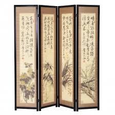 4 panel japanese inspired artwork room divider folding wood