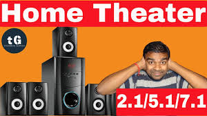 best 7 1 home theater home theater 2 1 5 1 7 1 explain what is the difference