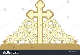 orthodox byzantine cross decorative ornaments stock vector