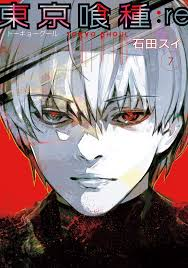 tokyo ghoul re volume 7 tokyo ghoul wiki fandom powered by wikia