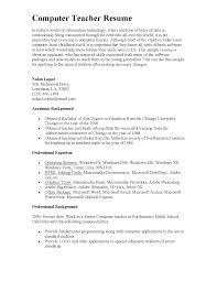 Teacher Resumes Samples by Resume Sample For Puter Teacher Resume Templates Bunch Ideas Of