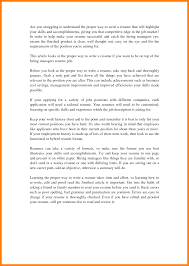 100 new career cover letter easy cover letter examples memo