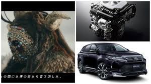 lexus nx turbo ad music toyota harrier gets 2 0l turbo modellista kit and wild creature