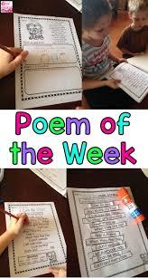 easy poem visualizing first grade pandamonium reading 1st