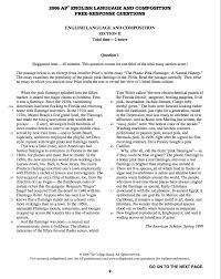 sample topics for argumentative essays argument analysis essay example gre essays template audience essay education argumentative essay topics argumentative analysis essay college rhetorical essay topics comparative visual rhetorical education