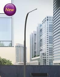 outdoor lighting manufacturer philips lumec