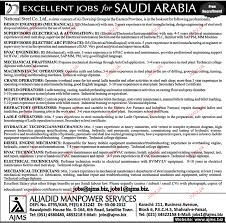 piping design engineer job description design engineer mechanical hvac engineer job opportunity 2018 jobs