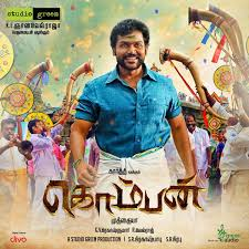 songs free download 2015 komban 2015 tamil movie original motion picture soundtrack mp3