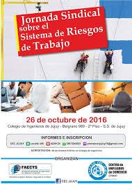 media jornada empledo de comercio 2016 cec jujuy organization san salvador de jujuy facebook 8