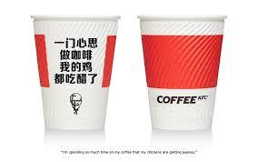 Coffee Kfc kfc colonel sanders returns to china with ground coffee marketing