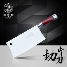 buy 9 chrome steel kitchen knife slicing knife chu family hand