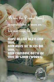 newly married quotes dua for new wedding tbrb info