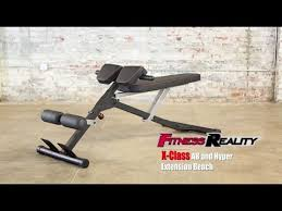 Back Extension Sit Up Bench 2860 Fitness Reality X Class Light Commercial Multi Workout