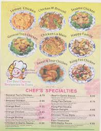 family garden chinese fortune garden menu menu for fortune garden hermiston hermiston