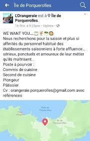 cv second de cuisine porquerolles on we want you var emploi nous