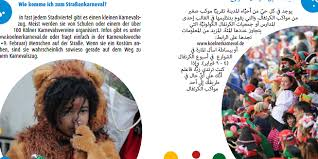 karnevalsspr che auf arabisch und englisch kölner festkomitee erklärt