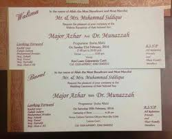 Muslim Wedding Card Indian Wedding Card Matter In English For Daughter Yaseen For