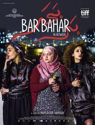 new film spotlights palestinian women navigating life u0027in between