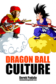 canon canon dragon ball insider