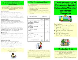 10 best images of teaching brochure templates education brochure