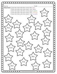 sight words for kindergarten worksheets worksheets