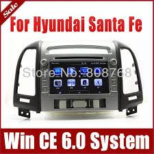 hyundai santa fe bluetooth 7 car dvd player for hyundai santa fe 2006 2012 with gps
