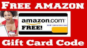 free gift card code gift card free gift card codes 2017 free