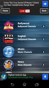 free tv apps for android phones live tv channel free android app android freeware