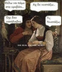 Ancient Memes - the ancient memes pinterest ancient memes and memes