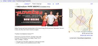 tallywackers the male equivalent of hooters is coming to oak