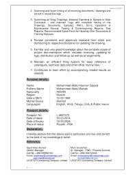 Sample Controller Resume by Cv Abdul Mannan Document Controller Qa Qc