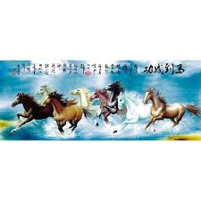 Discount Home Decor Stores Online Discount Eight Horses Painting 2017 Eight Horses Painting On