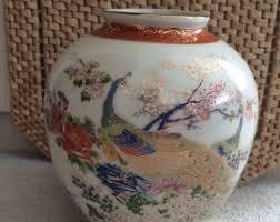 Ginger Jar Vase Satsuma Ginger Jar Etsy